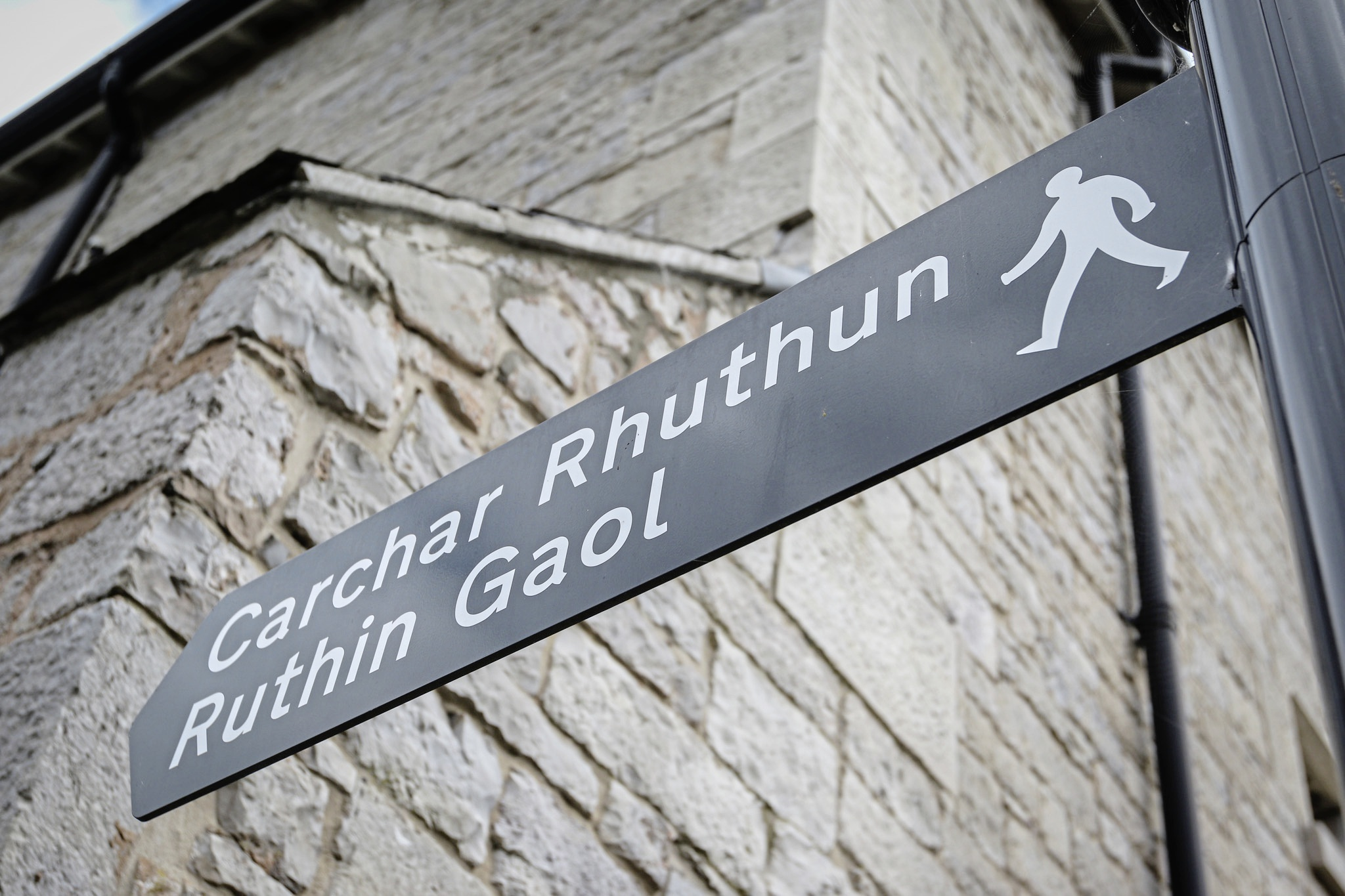 Ruthin Gaol is one of the attractions on the new tourism route
